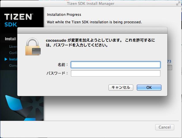 Macに「Tizen SDK」をインストール   Tech Cauquet